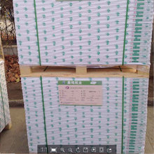 hot sale thick chenming wood pulp white cardboard paper