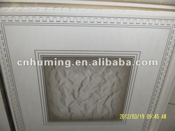 40cm*7mm marble-like pvc wall sheet