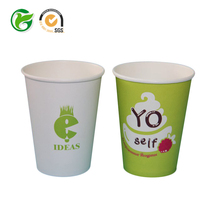 Quality assurance beautiful pattern cold drink bubble tea paper color cup