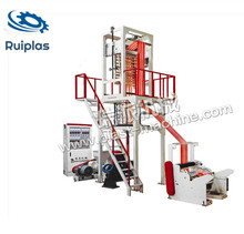 SJ MODEL double color blown film extrusion machine