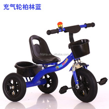 cheap 3 wheel kids scooter trike /metal baby tricycle