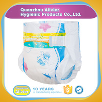 Low price breathable cotton printed baby diaper