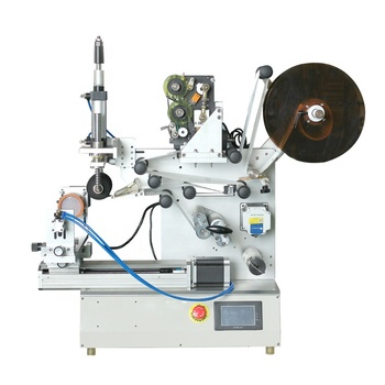 NY-825 Arc Surface Glass Bottle Sticker Labeling Machine