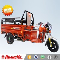 2016 new designed high quality top sale electric adult tricycle