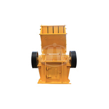 Hot Selling High Quality Small Hammer Crusher Machine