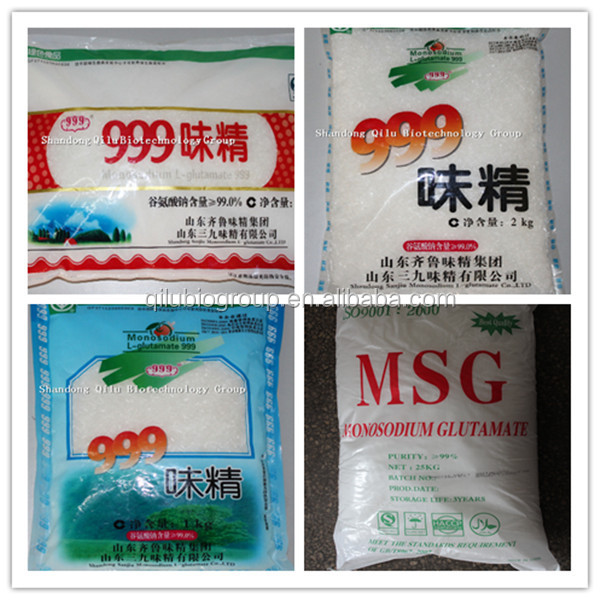 30mesh monosodium glutamate flavored <strong>powders</strong>