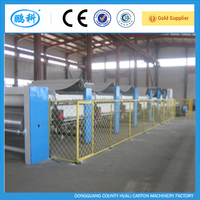 HUALI Drying And Molding System Corrugated