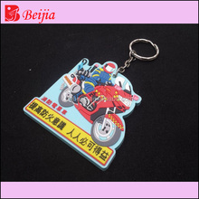 High quality soft pvc keychain in motor cycle car shape rubber keychains motorcycle