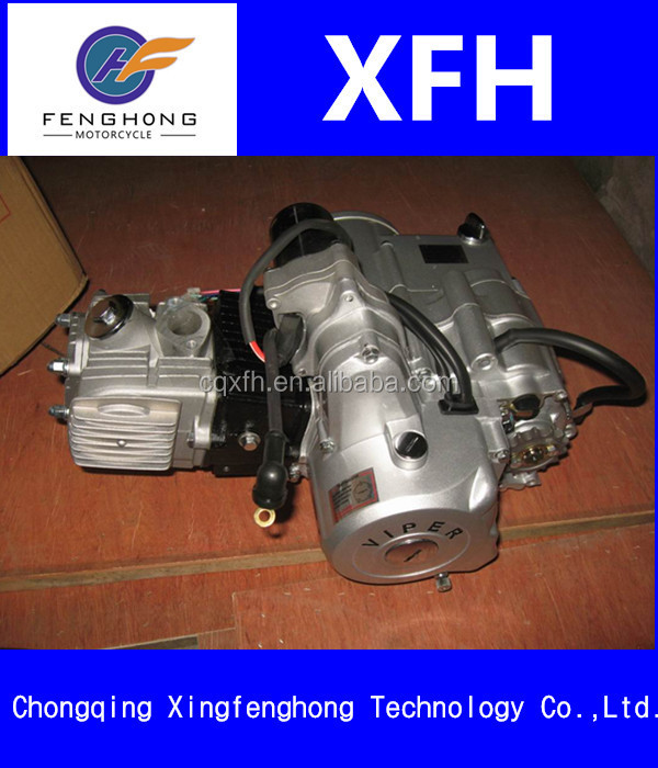 Motorbike engine 50cc100cc 110cc 125cc Bicicleta Triciclo de Carga, Tricycle Cargo Bicycle, Motor cycle 3 Wheel Engine