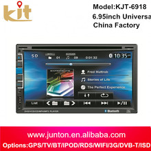 6.95inch 2 din car dvd player with car dvd gps maps download and car usb/sd/aux mp3 interface dvd player