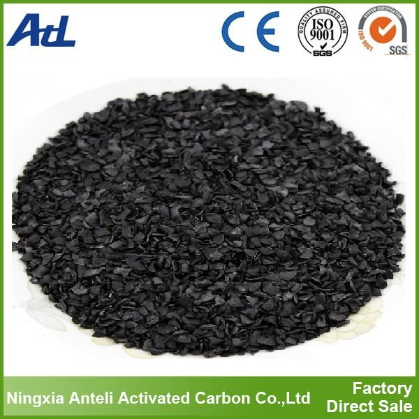 removing synthetic organic Granular activated carbon (GAC) in drinking water treatment