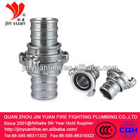 Russian fire hose coupling,types of fire hose coupling
