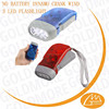 Best 3 LED Hand pressing flashlight, Rechargeable hand Crank Torch light, dynamo flashlight