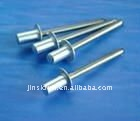 Aluminium Nails/ Aluminium Rivet/ Smooth shank aluminium nail