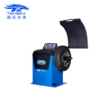 2017 China Diagnostic machine for all car Tongda CB 580 wholesale CE wheel balancing machine excellent balancing wheels