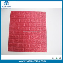 Shanghai Youngbo brand Polyethene PE XPE foam sponge material light weight wall waterproof foam tile border