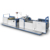 The Professional And Leading Manufacturer New Type Laminating Machine