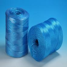 2mm packaging rope from china