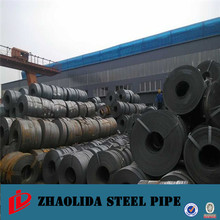 cheap steel price ! hot rolled steel coil strip 65mn hot rolled hot rolled steel coil prices