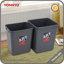 Best Price 10 Liter or 8 Liter Plastic Bin Office Trash Can Durable Rubbish Box