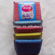 3 colors scouring pad yarn