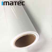 Wholesale 260gsm RC High Glossy Photo Paper Roll, Resin Coated Glossy Photo Paper