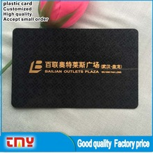 Models Size Visiting Card,Pvc Size Visiting Card, Printing Size Visiting Card