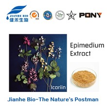 Food using natural and pure High quality natural 5%-90%Epimedium extract in bulk in health & medical by HPLC (CAS No.: 489-32-7)