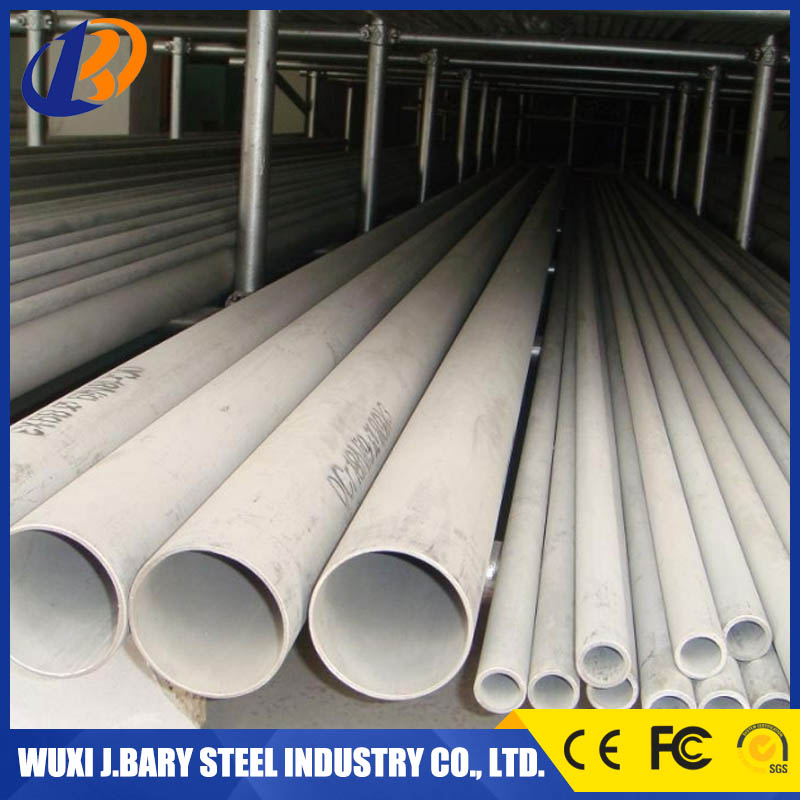 AISI ASTM DIN LISCO seamless 321 stainless steel pipe