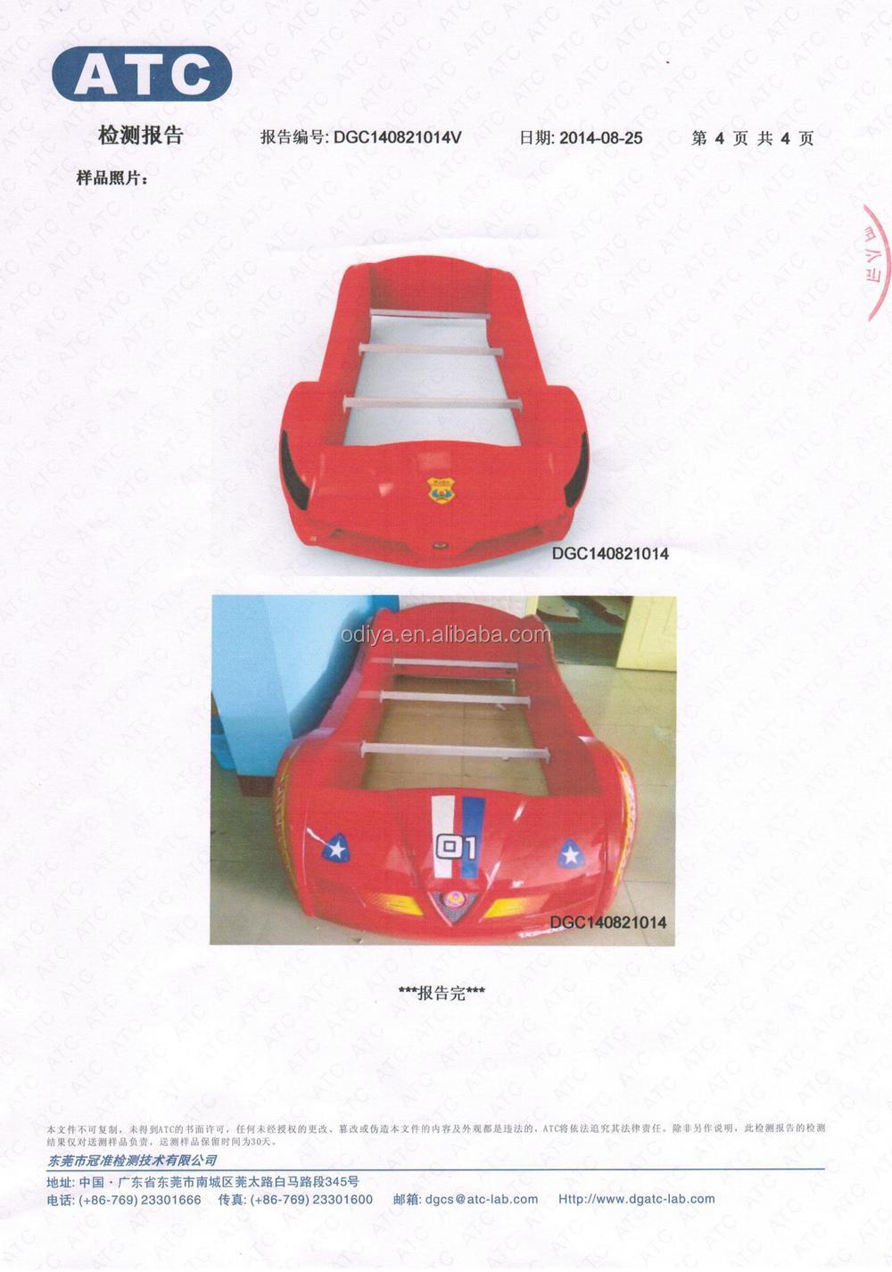 Ferrari Sports Car Bed Mini Kids Bed