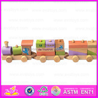 2015 Wooden toy train, construction push child toy WJ276879