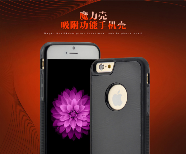 2017 new arrival PC/TPU/PC+TPU anti gravity phone case for iphone7 case with Nano suction particles