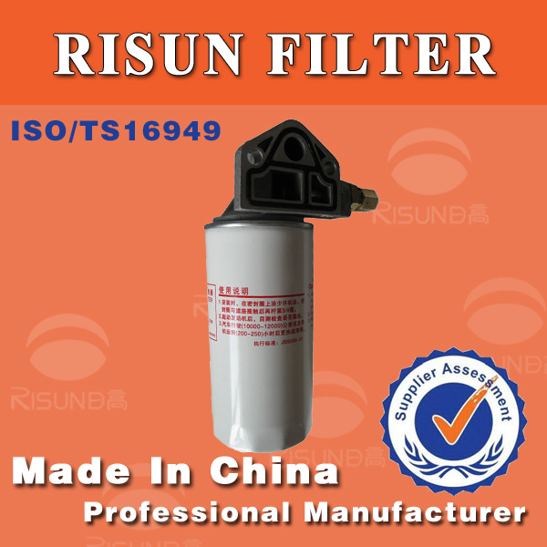 Lube filter for jx0817 for YUCHAI ENGINE Lubrication system original high quality OEM factory