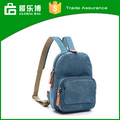 2015 Outdoor Leisure Travel Backpack Canvas Bag