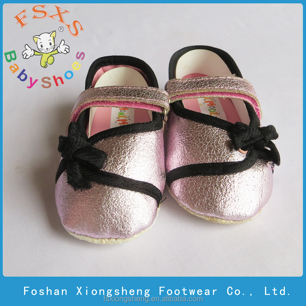 FSXS factory baby shoes pink leisurely children magic fancy lovely angel infant toddler