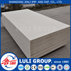 /product-gs/thin-particle-board-prices-of-9mm-12mm-for-standard-size-60308252158.html