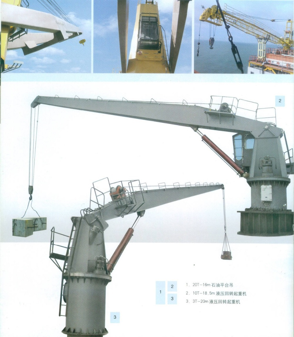 Nucleon Fixed Style 10T Marine Deck crane