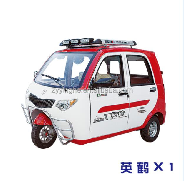 2017 newest design 3-4 passengers E Rickshaw for taxi