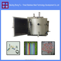 Plastic coating PVD machine / golden color coating PVD machine / Glass vacuum metallizing PVD machine