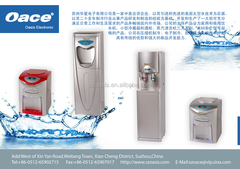 Best Qualtiy And USA Nestle Water Dispenser Supplier