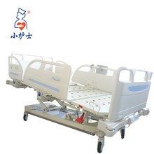 Home use multi-function 5 functions hospital electric beds for the elderly