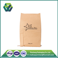 China manufacturer kraft paper sack bags automatic paper plastic pp woven bag cutting and sewing machine