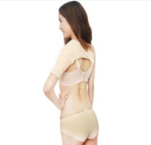 new product posture corrector shoulder support belt by made in china