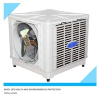Commercial and industrial use super general exhaust fan Air cooler