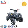mini electric atv for kids battery can pull out