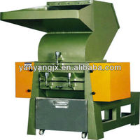 GS Strong Plastic Bottle Crusher Machine