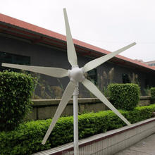 2018 Horizontal Axis 600W Wind Turbine with 5 blades