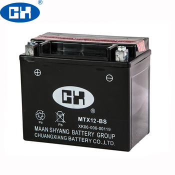 MF Lead Acid Motorcycle Battery 12V 12Ah With High Performance
