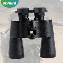 Factory Price long range 12X50WA military binoculars Telescope