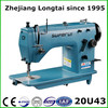 High Speed 20U Industrial Zigzag Sewing